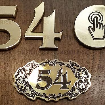 Для дома и интерьера ручной работы. Ярмарка Мастеров - ручная работа Квартирные номера для двери из латуни MetallBox. Handmade.