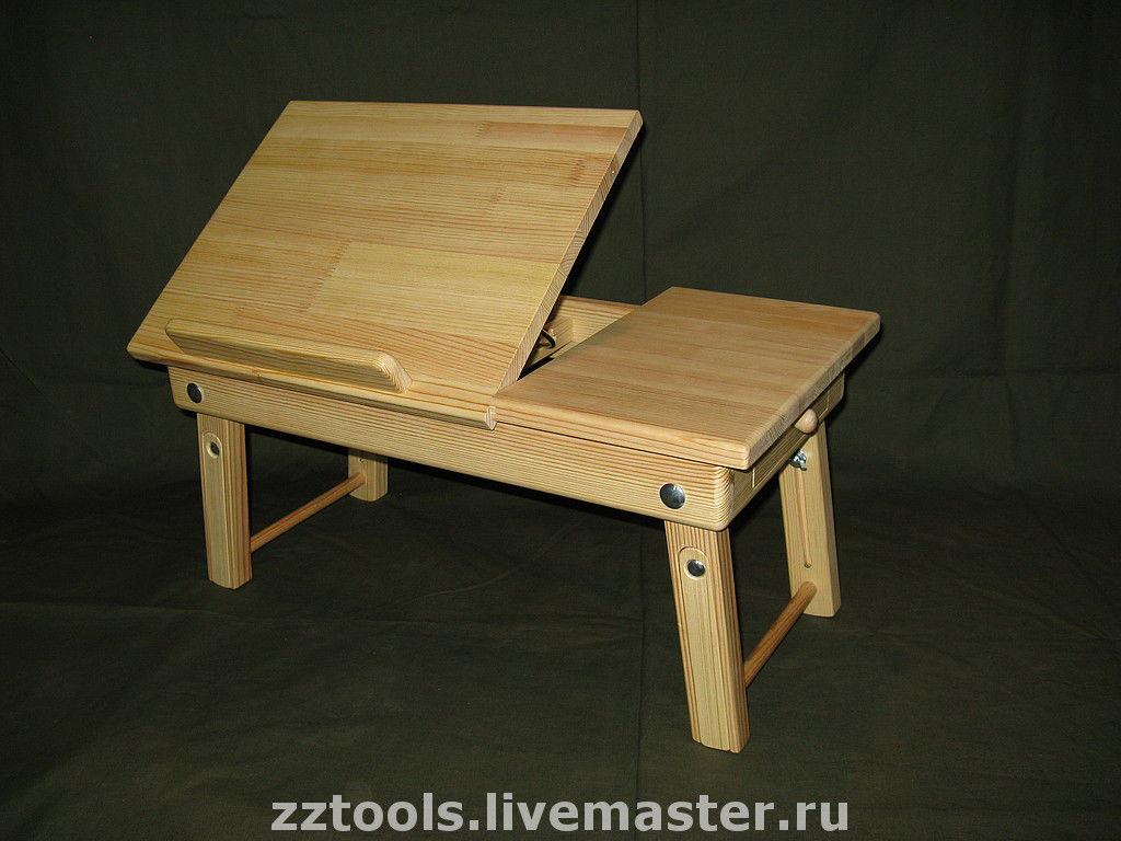 Подставка для ноутбука из дерева своими руками