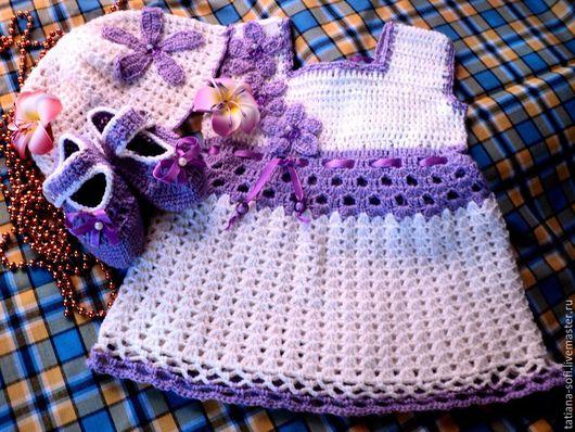 готовая работа : `Лавандовая нежность` Красивый,удобный и милый наряд для маленькой принцессы.