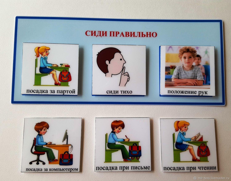 Рабочая поверхность. Часть 3. Сиди правильно, Мягкие игрушки, Хабаровск,  Фото №1