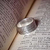Украшения ручной работы. Ярмарка Мастеров - ручная работа кольцо с текстурой. Handmade.