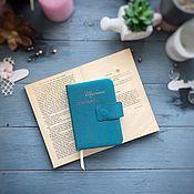 Канцелярские товары handmade. Livemaster - original item Diary A6. Handmade.