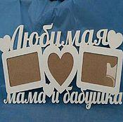 Сувениры и подарки ручной работы. Ярмарка Мастеров - ручная работа Фоторамка для мамы и бабушки. Handmade.