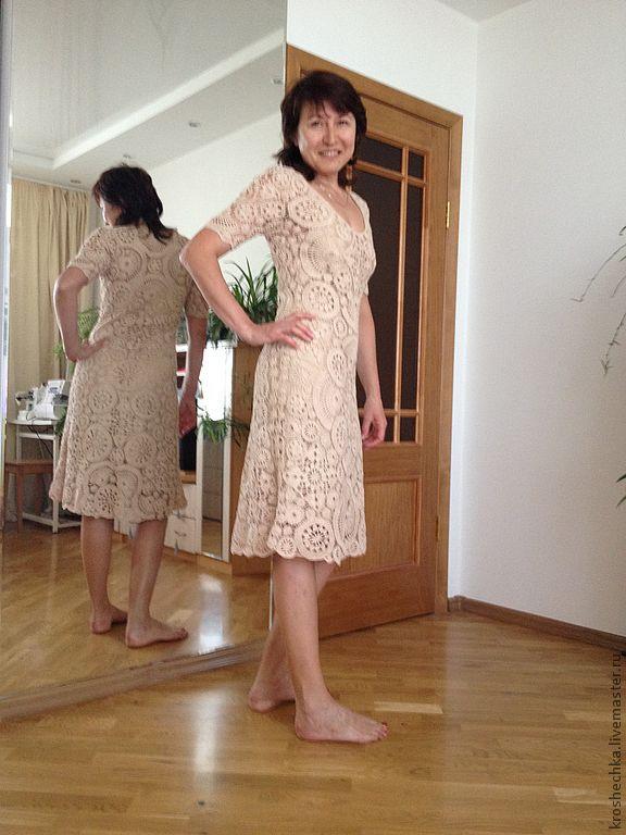 Crocheted cotton dress 'Coffee with milk', Dresses, Ekaterinburg,  Фото №1