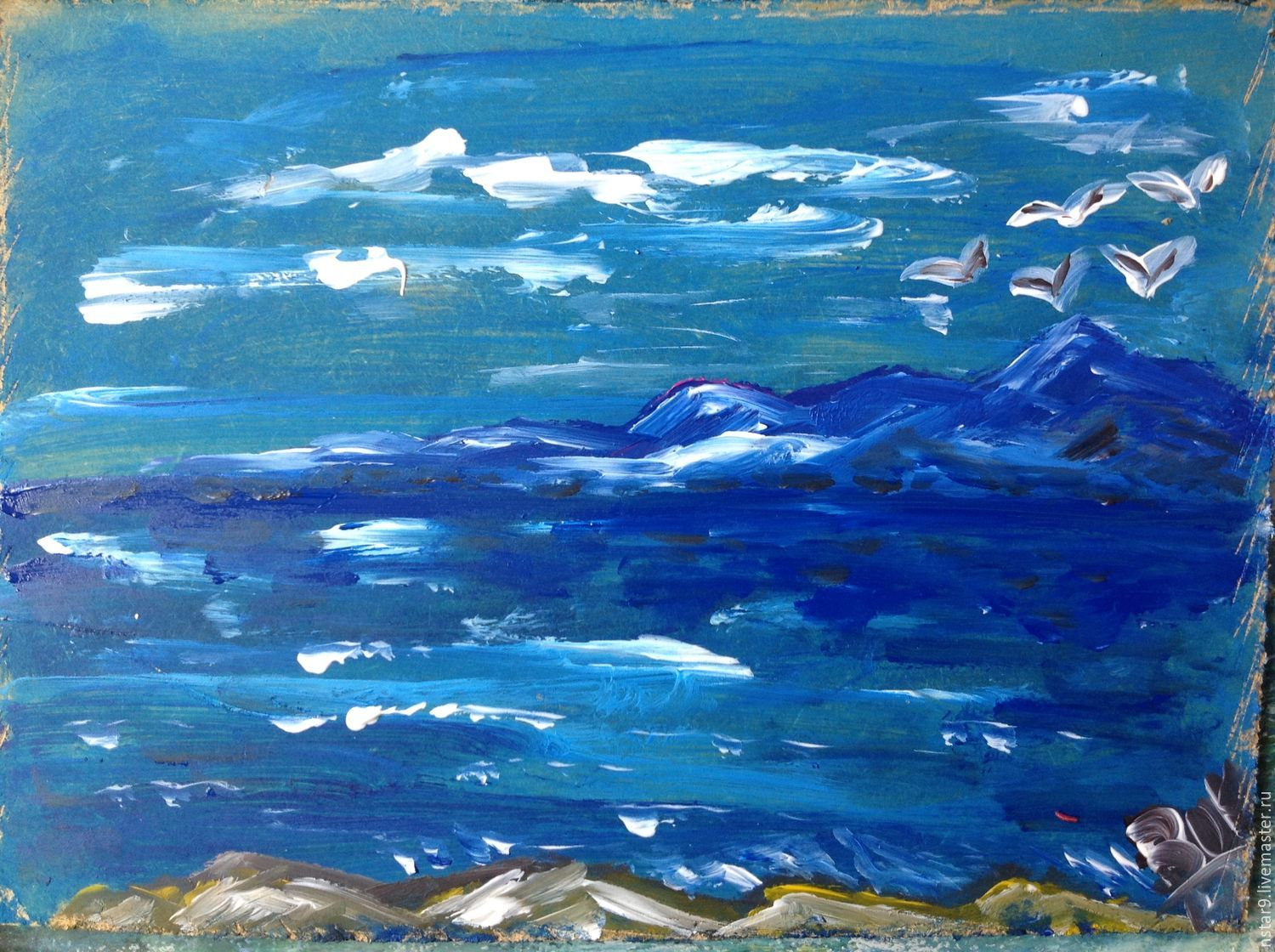 Blue sea, Pictures, Moscow,  Фото №1