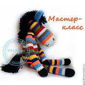 Материалы для творчества handmade. Livemaster - original item Master-class of crochet Toy Horse Rainbow No. №1. Handmade.