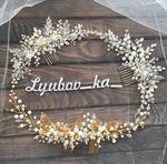Любовь (lyubovka) - Ярмарка Мастеров - ручная работа, handmade