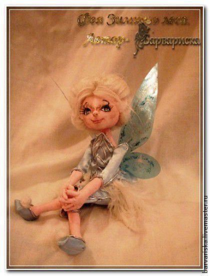 Коллекционные куклы ручной работы. Ярмарка Мастеров - ручная работа. Купить Фея Зимнего леса. Handmade. Кукла ручной работы