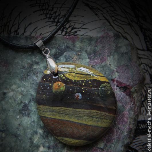 Кулоны, подвески ручной работы. Ярмарка Мастеров - ручная работа. Купить Юпитер и спутники. Handmade. Темно-серый, космос, яшма