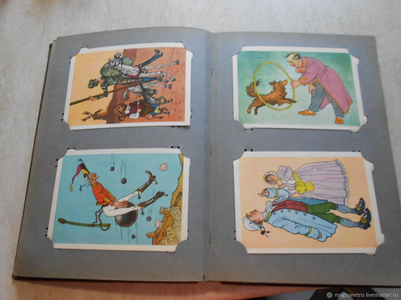 Днем рождения, альбом с открытками 50 годов
