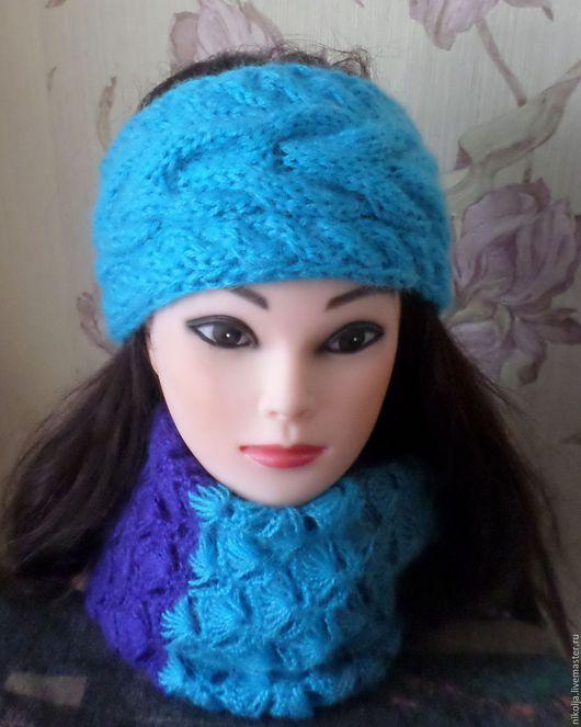 повязка вязаная, повязка на голову, повязка на голову вязанная, купить повязку, повязка теплая, повязка