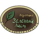 """Мастерская """"Зеленый Лист"""" - Ярмарка Мастеров - ручная работа, handmade"""