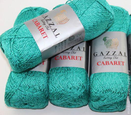 Вискоза и вискозный шёлк пряжа GAZZAL CABARET