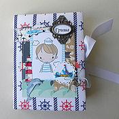 Подарки к праздникам ручной работы. Ярмарка Мастеров - ручная работа Мамин дневник -альбом для мальчика в морском стиле. Handmade.