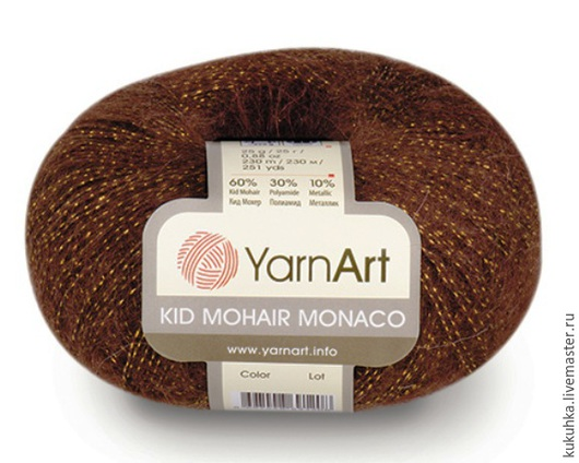Вязание ручной работы. Ярмарка Мастеров - ручная работа. Купить кид мохер MONACO YarnArt. Handmade. Чёрно-белый