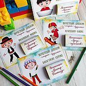 Сувениры и подарки handmade. Livemaster - original item Sweet postcards: