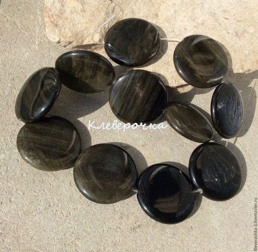 Обсидиан мексиканский монета бусины, камни. Обсидиан мексиканский , бусины  отличного качества. Обсидиан бусины камни для бижутерии и украшений ручной работы. Handmade.