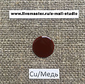 Материалы для творчества handmade. Livemaster - original item Enamel EFCO deaf Tobacco brown No. №1117 ground 10 grams. Handmade.