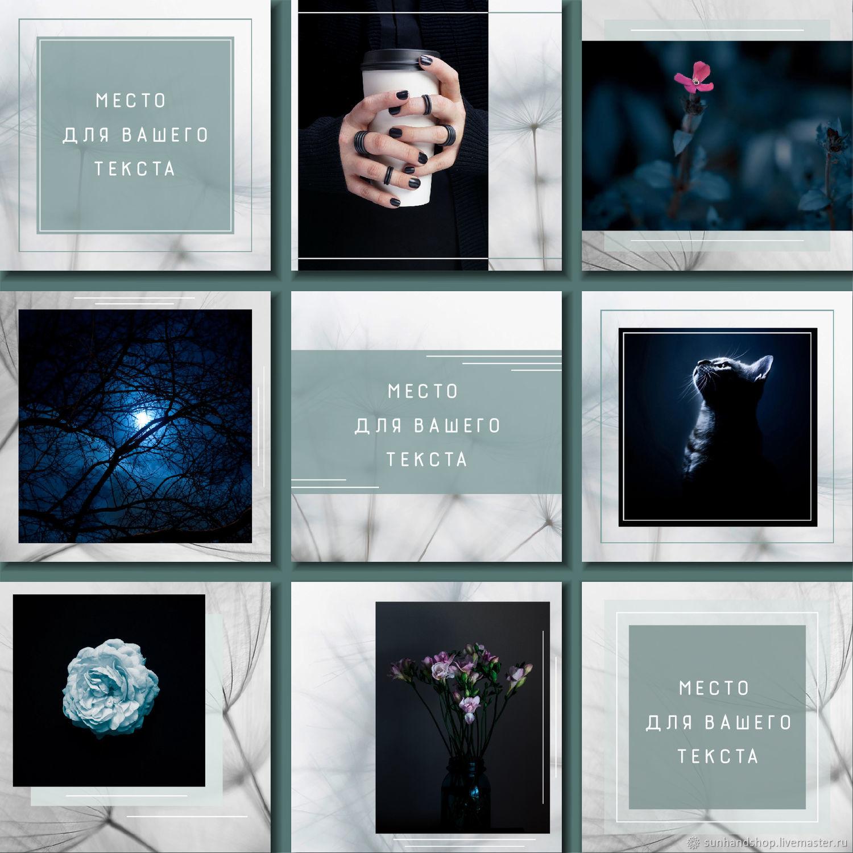 """Шаблоны для Инстаграм """"Прикосновение невесомости"""", Дизайн, Санкт-Петербург,  Фото №1"""