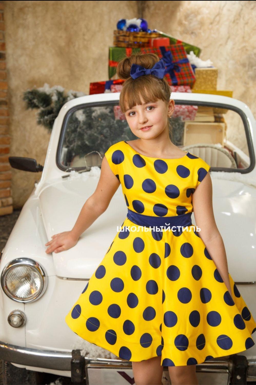 Желтое нарядное платье Стиляги в горох, Платья, Москва,  Фото №1