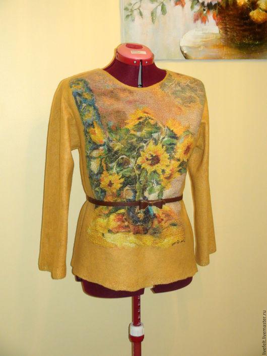 """Кофты и свитера ручной работы. Ярмарка Мастеров - ручная работа. Купить Валяный Джемпер свитер """"Шафрановый"""" свитшот Подсолнухи. Handmade."""
