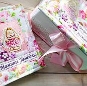 Подарки к праздникам ручной работы. Ярмарка Мастеров - ручная работа Нежный набор для девочки с зайкой Ми: мамины сокровища и блокнот. Handmade.