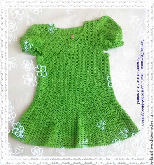 Одежда для девочек, ручной работы. Ярмарка Мастеров - ручная работа. Купить Вязаное детское платье для девочки Весенняя зелень из хлопка. Handmade.