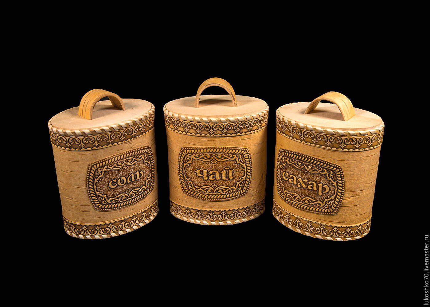 Set of oval tues 'Oriental spices'. Storage jars, Jars, Tomsk,  Фото №1