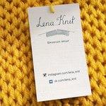Вязаные вещи Lena_knit - Ярмарка Мастеров - ручная работа, handmade