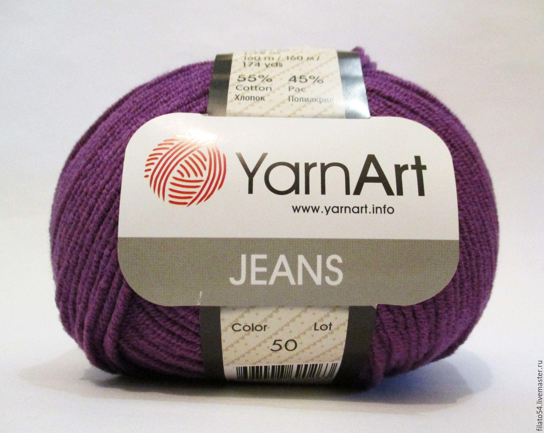 Купить пряжу ярнарт yarnart в интернет магазине