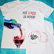handmade. Livemaster - original item Paired t-shirts with wine wine not? hand painted. Handmade.