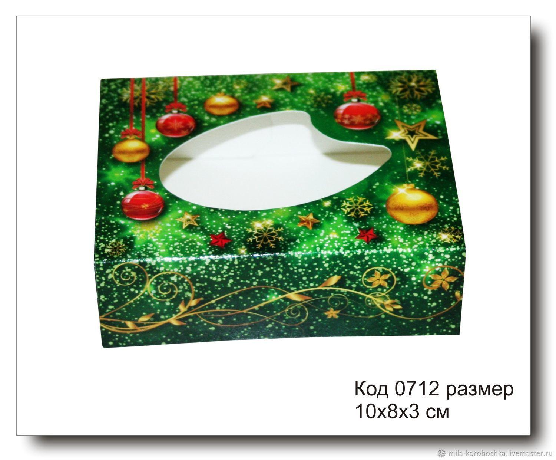 Коробочка прямоугольная  `Новогодняя` (для мыла ручной работы) код 0712  размер 10х8х3 см.