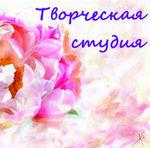 Natalya - Ярмарка Мастеров - ручная работа, handmade