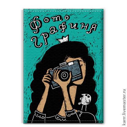 Обложки ручной работы. Ярмарка Мастеров - ручная работа. Купить Обложка на паспорт «Фотографиня». Handmade. Тёмно-бирюзовый, подарок девушке