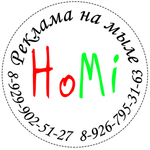 Homi - Ярмарка Мастеров - ручная работа, handmade