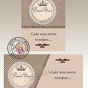 Дизайн и реклама ручной работы. Ярмарка Мастеров - ручная работа Визитка бирка этикетка (винтажный набор)№24. Handmade.