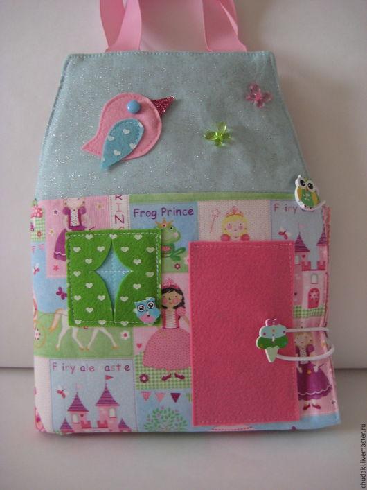 Развивающие игрушки ручной работы. Ярмарка Мастеров - ручная работа. Купить Сумка -домик для девчонок. Handmade. Комбинированный, домик с куклой