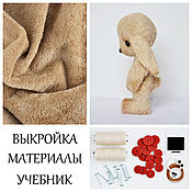 Материалы для творчества handmade. Livemaster - original item Sewing kit Teddy bunny + bunny pattern. Handmade.