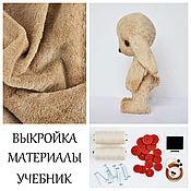 handmade. Livemaster - original item Sewing kit Teddy bunny + bunny pattern. Handmade.