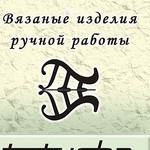 Tatusha - Ярмарка Мастеров - ручная работа, handmade