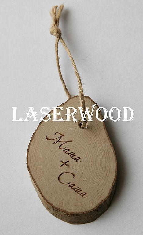 Купить брелок из дерева - брелок, дерево, лазерная резка, лазерная гравировка, брелок из дерева