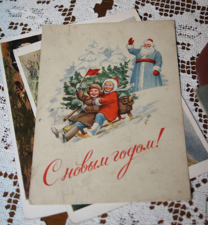 Всем, куплю открытки 1950 годов