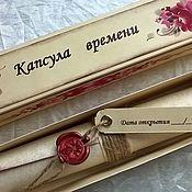 Сувениры и подарки ручной работы. Ярмарка Мастеров - ручная работа Капсула времени. Handmade.