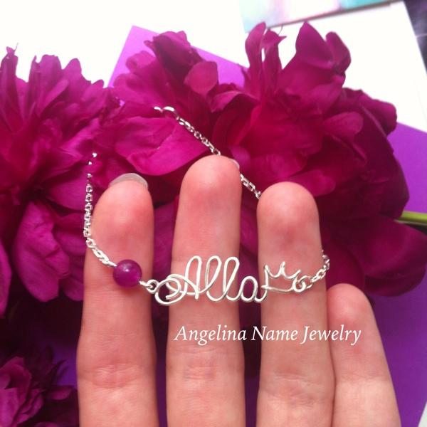 Серебряный браслет с именем на заказ. Именной браслет из серебра, Браслет из бусин, Ниш,  Фото №1