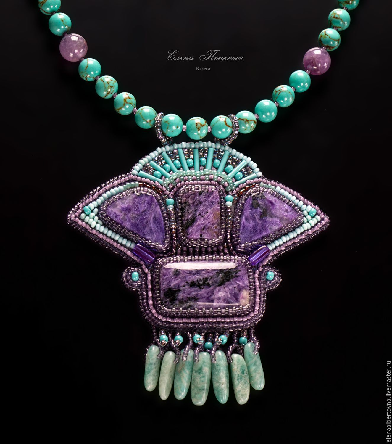 Purple turquoise necklace turquoise beads kanti purple shop necklace turquoise beads kanti purple necklace handmade fair masters handmade buy necklace beads canti from natural stones and aloadofball Gallery
