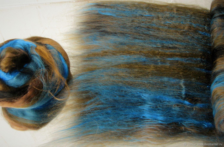 Синий шоколад 81 гр вискоза  батт мультиколор смесь, Аппликации вставки отделка, Новосибирск, Фото №1