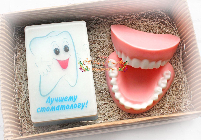 строителей, поздравления с днем рождения зубному технику настоящее время джут