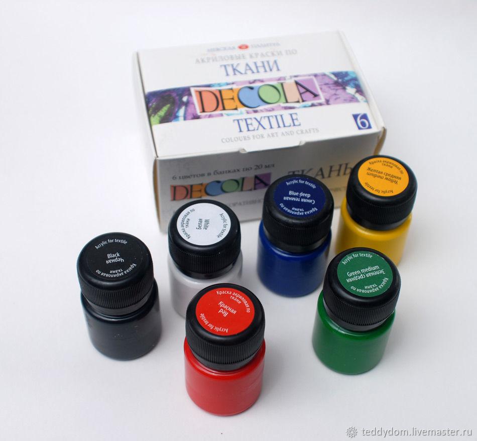 краски для ткани несмывающиеся купить