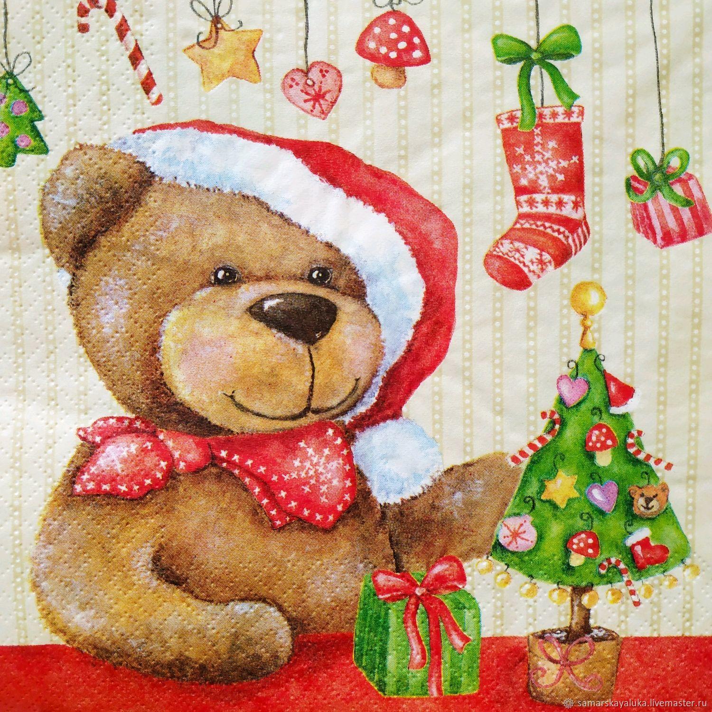 Открытки с медвежонком новый год, пьем