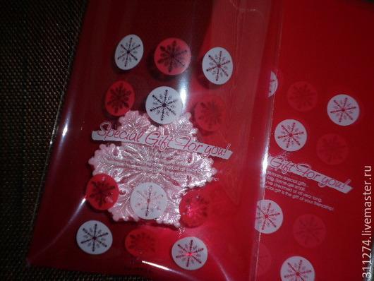 Упаковка ручной работы. Ярмарка Мастеров - ручная работа. Купить Пакет для  упаковки  подарка.. Handmade. Пакетик, упаковка для украшений, пвх